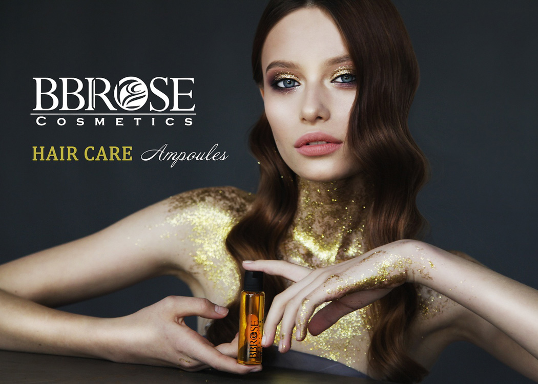 LINA AN for BBROSE cosmetics campaign